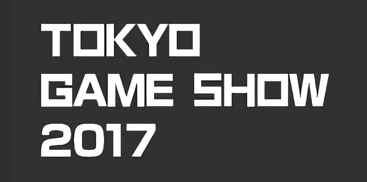 東京ゲームショウ2017・ロゴ