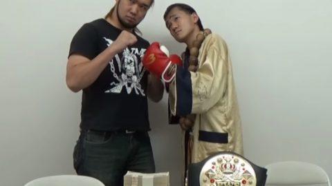 シバターと亀田