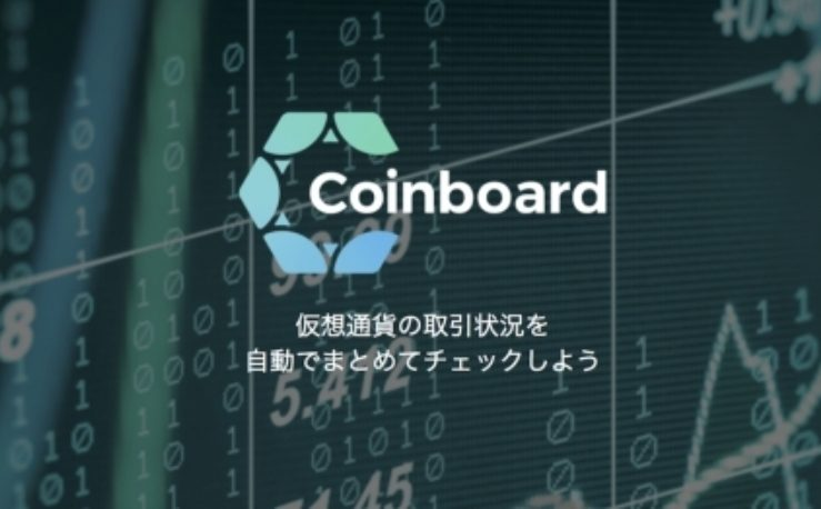 Coinboard